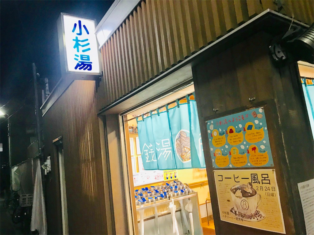 f:id:kuriyama1youth:20190301095438j:image