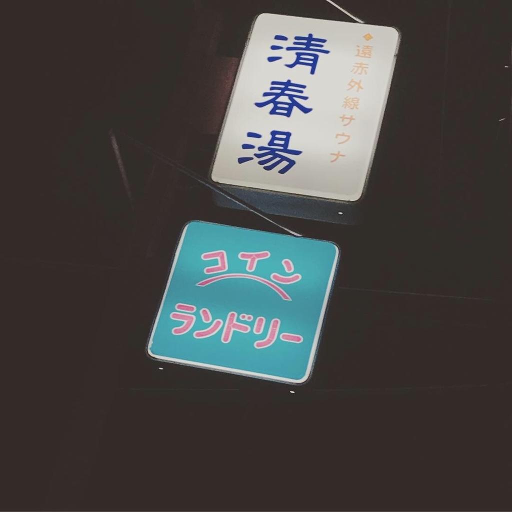 f:id:kuriyama1youth:20190304100027j:plain