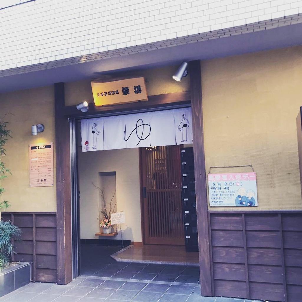 f:id:kuriyama1youth:20190305084114j:image