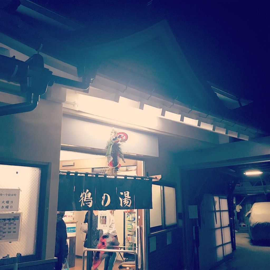 f:id:kuriyama1youth:20190308083258j:image