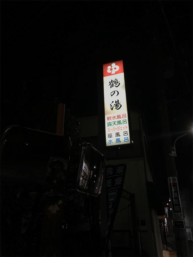 f:id:kuriyama1youth:20190311062419j:image