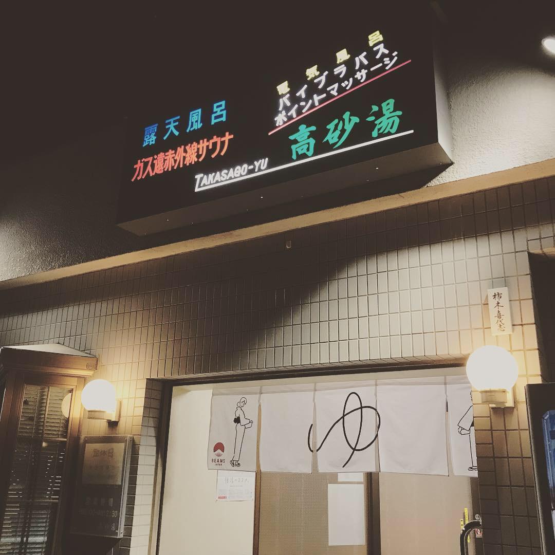 f:id:kuriyama1youth:20190314123057j:plain