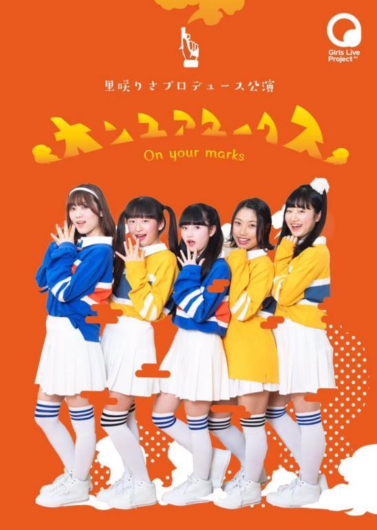 f:id:kuriyama1youth:20190327091321j:plain
