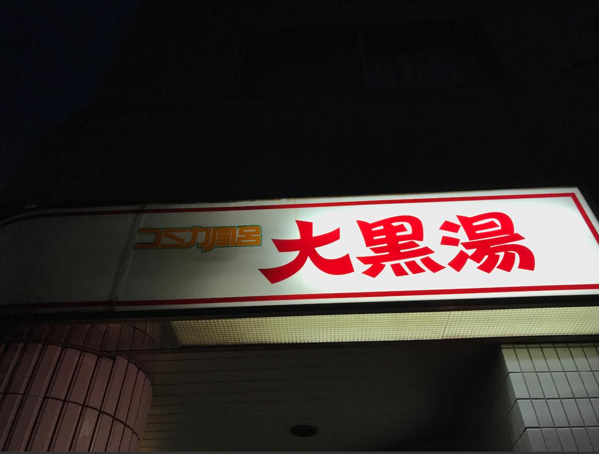f:id:kuriyama1youth:20190329093402p:plain