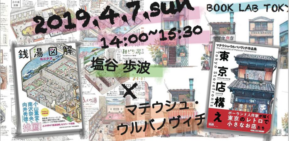 f:id:kuriyama1youth:20190408092435p:plain