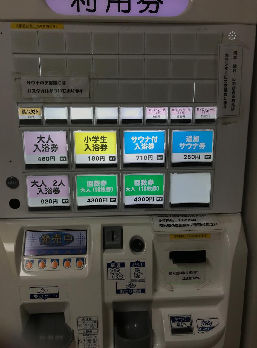 f:id:kuriyama1youth:20190415152245p:plain