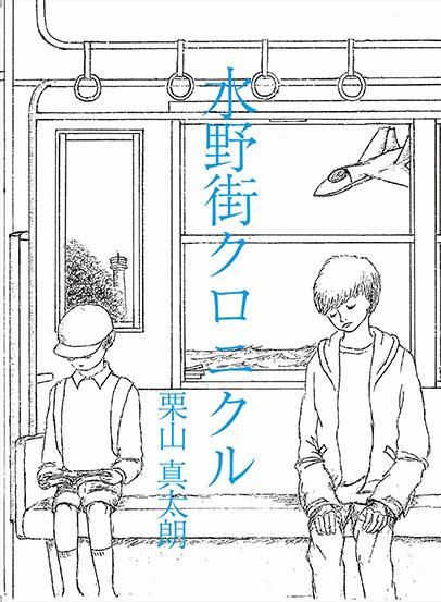 f:id:kuriyama1youth:20190417122517j:plain