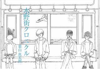 f:id:kuriyama1youth:20190417122547j:plain