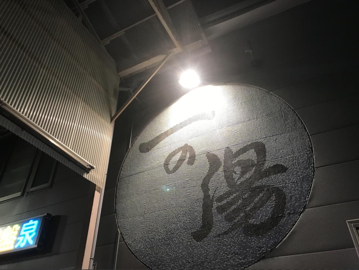 f:id:kuriyama1youth:20190418164421p:plain