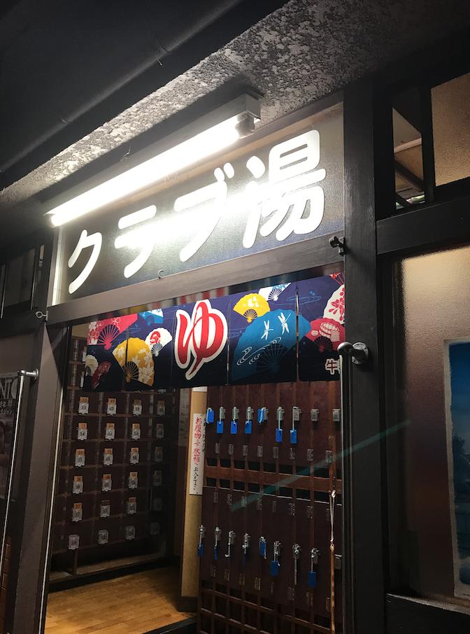 f:id:kuriyama1youth:20190516124929p:plain