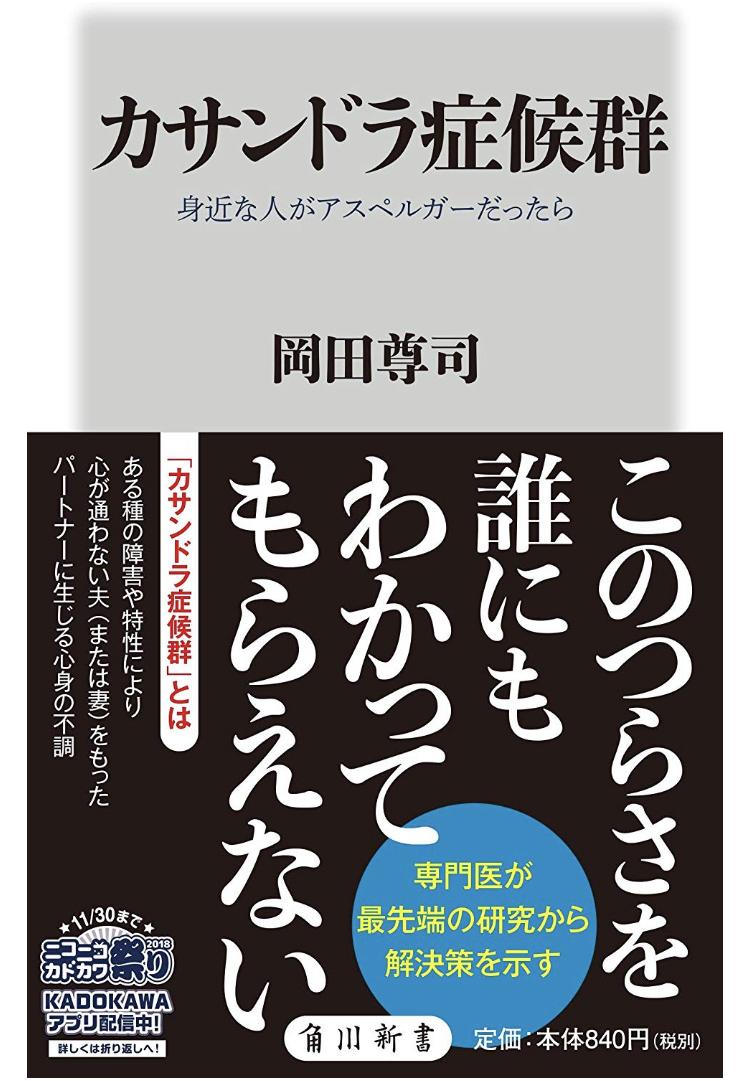 f:id:kuriyama1youth:20190521144019j:plain