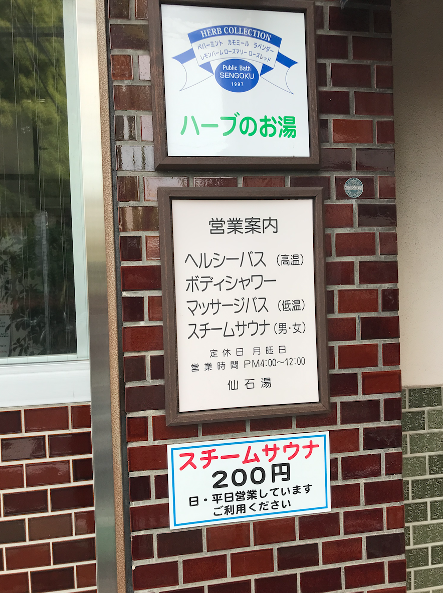 f:id:kuriyama1youth:20190528084309p:plain