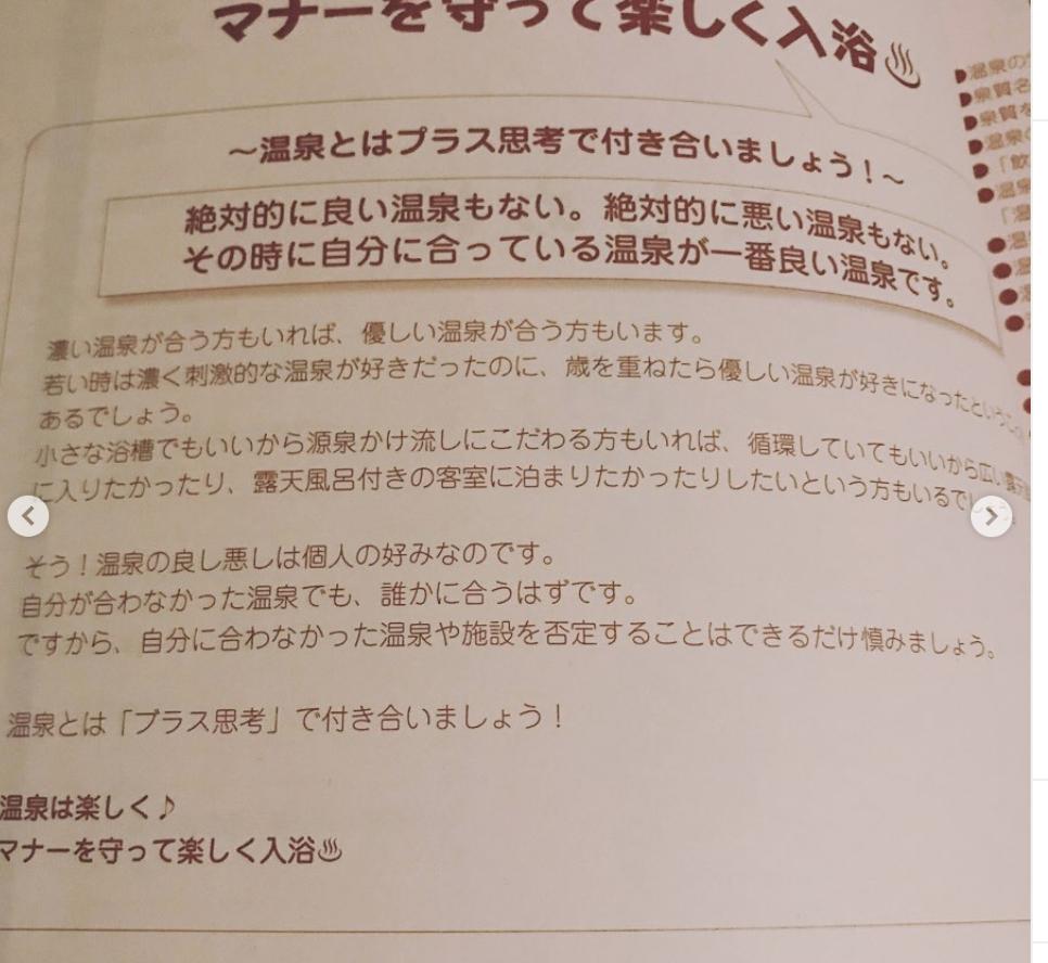 f:id:kuriyama1youth:20190531123240p:plain