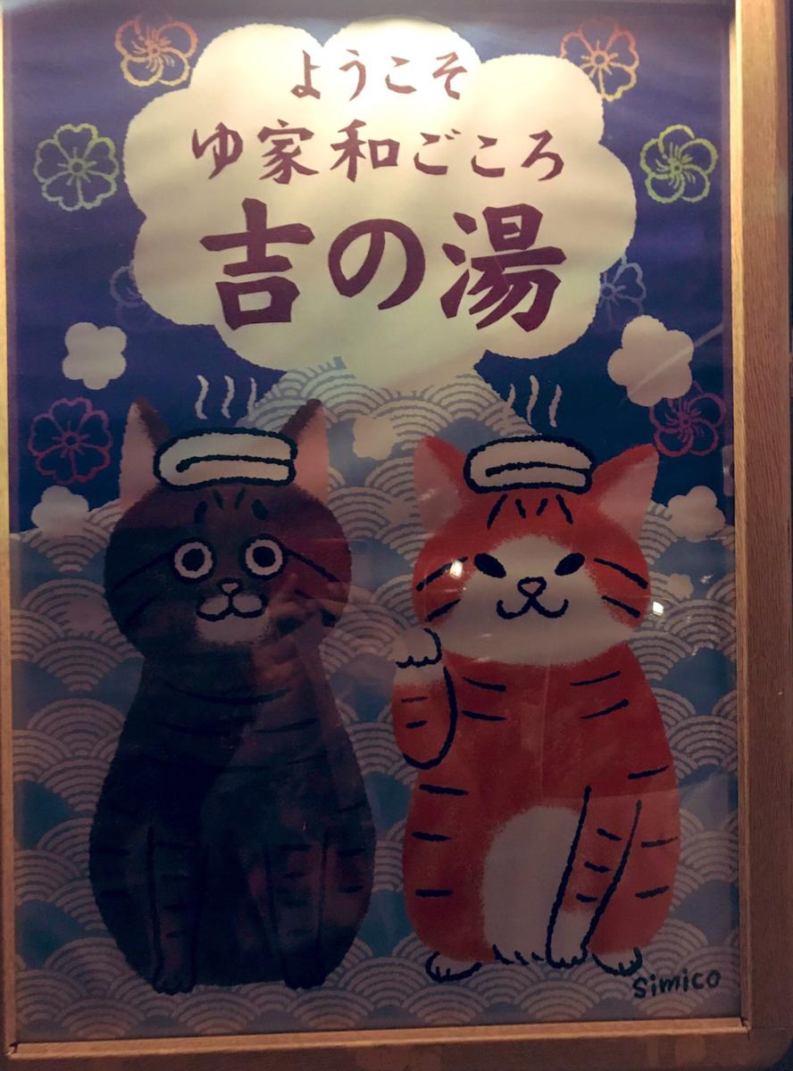 f:id:kuriyama1youth:20190624153344p:plain