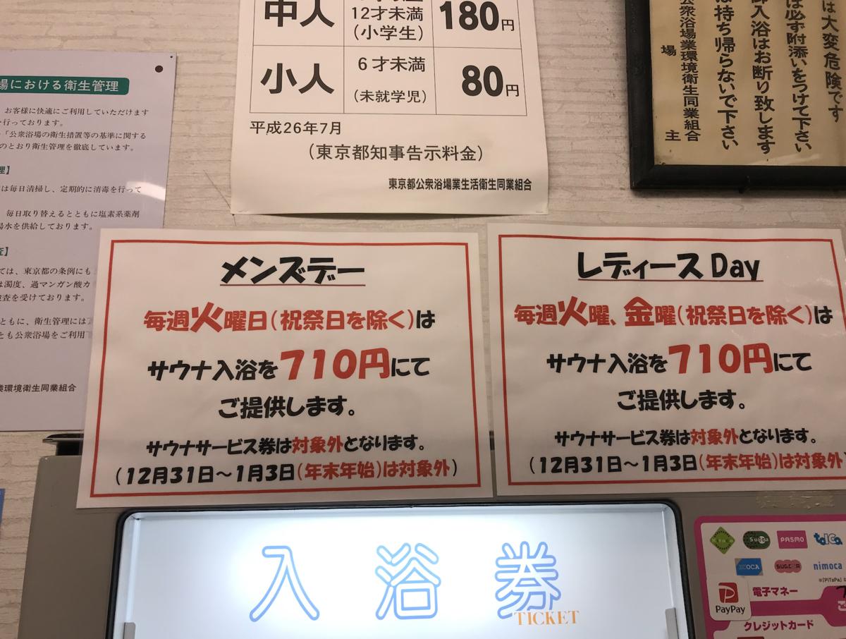 f:id:kuriyama1youth:20190703112717p:plain