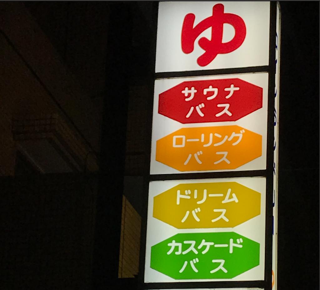 f:id:kuriyama1youth:20190703112838p:plain