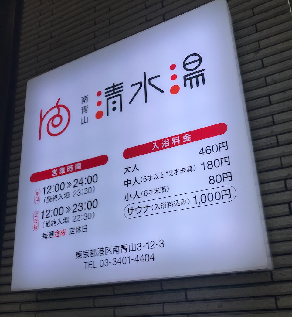 f:id:kuriyama1youth:20190703124102p:plain