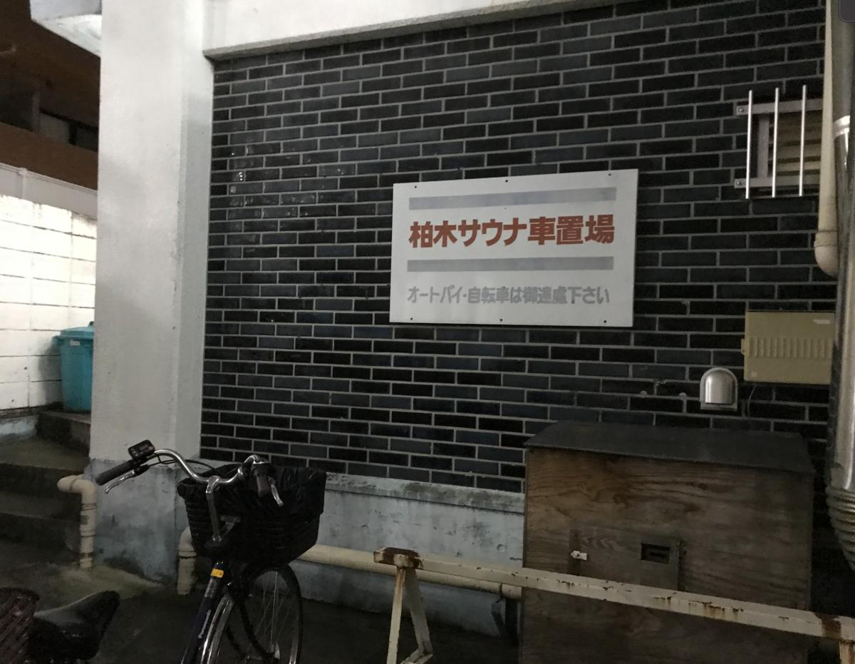 f:id:kuriyama1youth:20190709124833p:plain