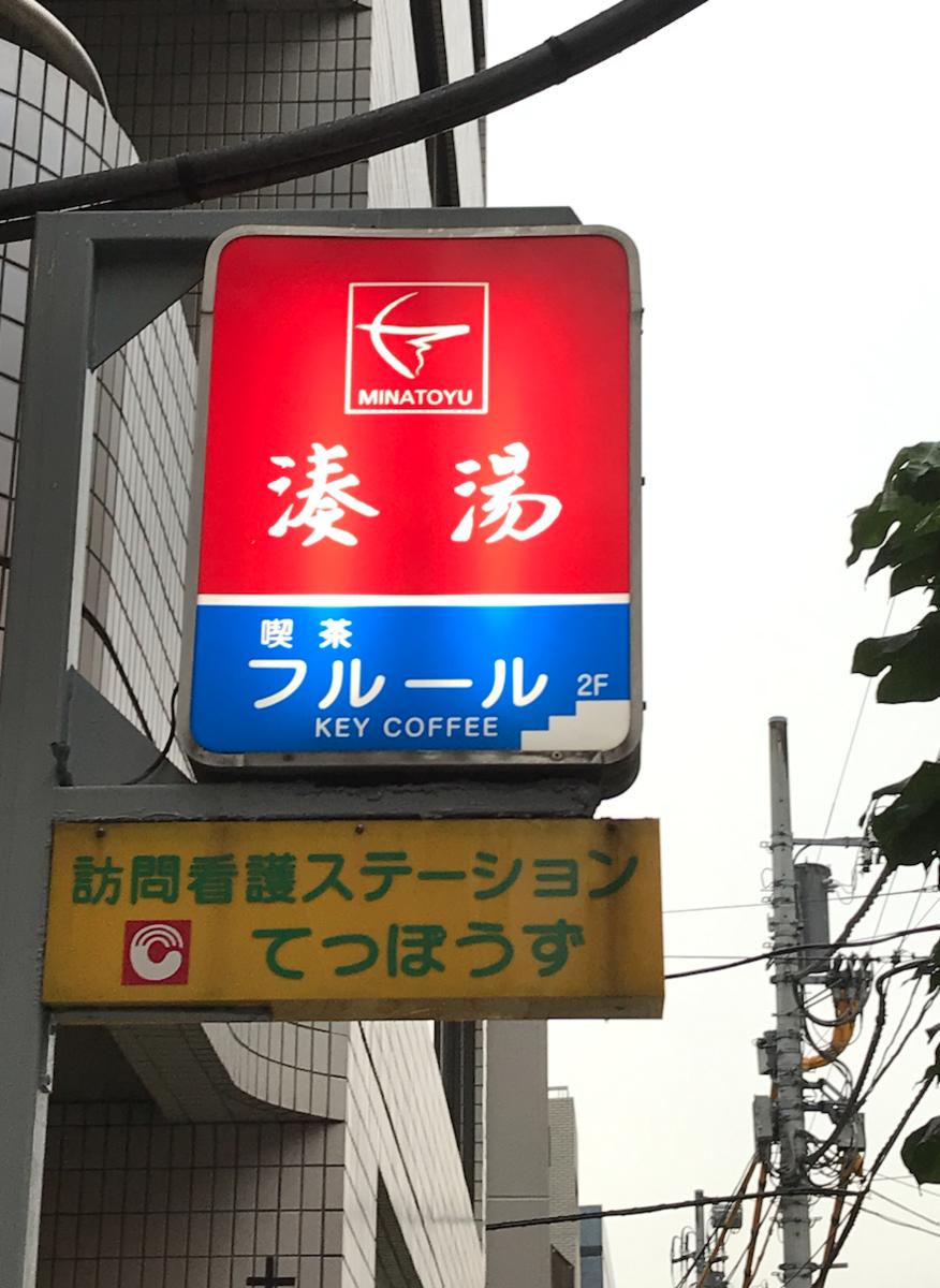 f:id:kuriyama1youth:20190715091759p:plain