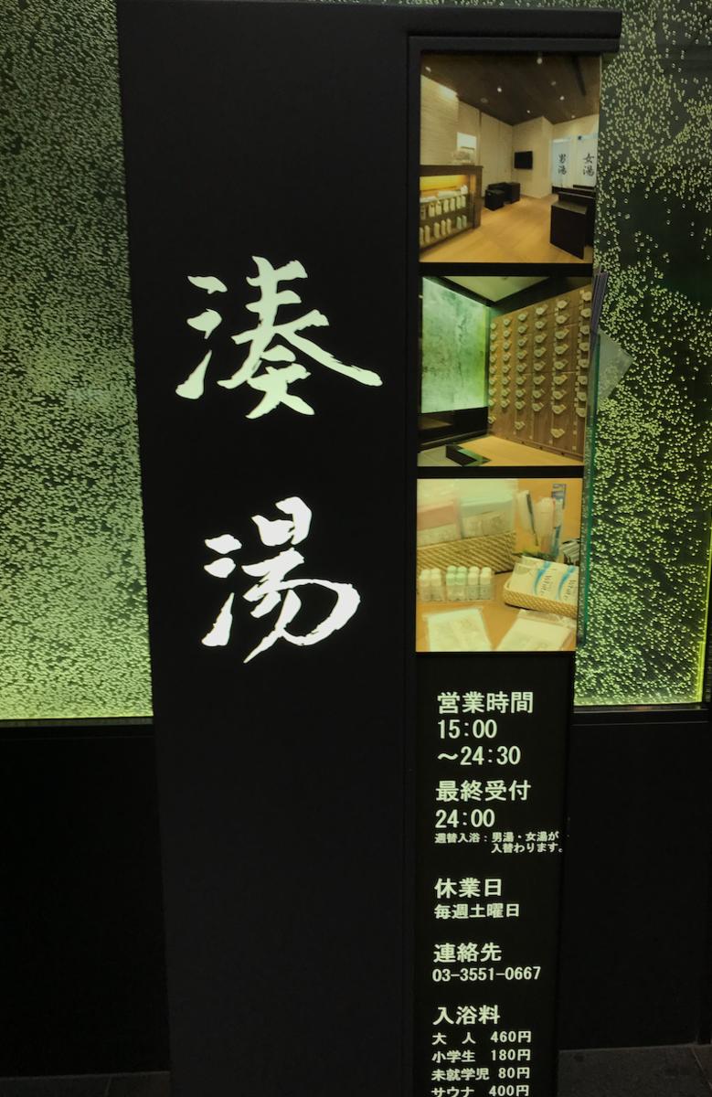 f:id:kuriyama1youth:20190715091828p:plain