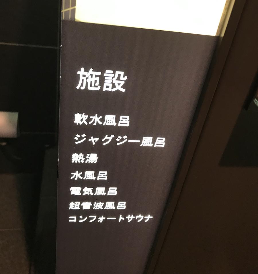 f:id:kuriyama1youth:20190715091850p:plain