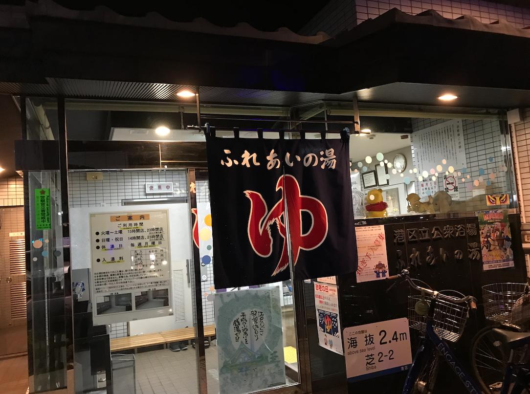 f:id:kuriyama1youth:20190902171959p:plain