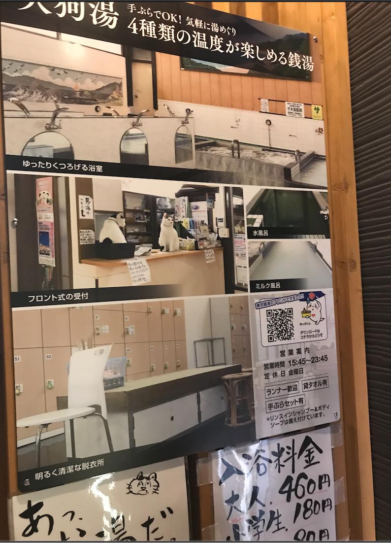 f:id:kuriyama1youth:20190911151644p:plain