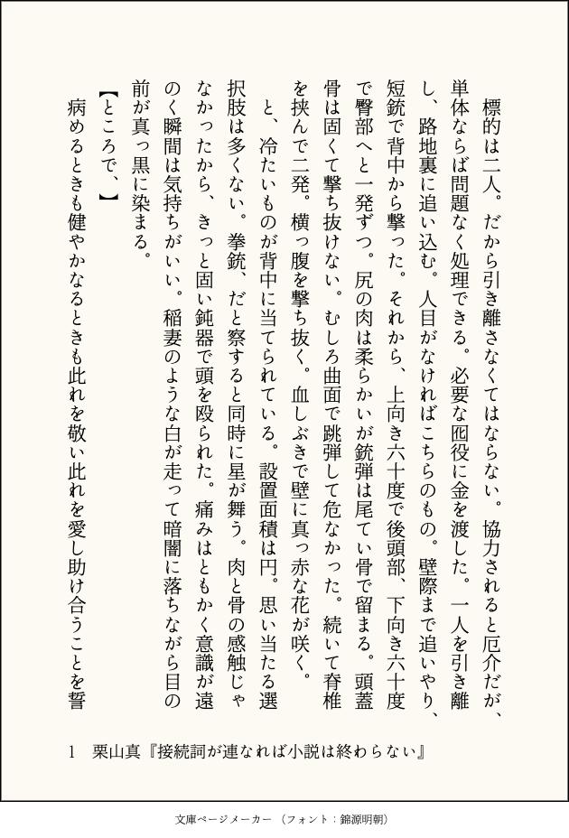 f:id:kuriyama1youth:20201026150106p:plain