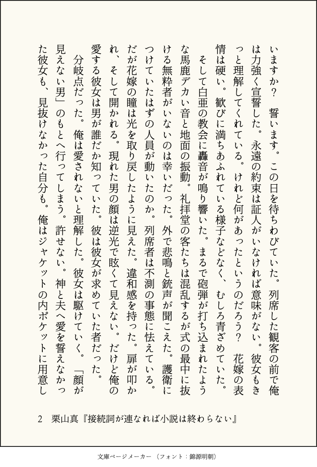 f:id:kuriyama1youth:20201026150110p:plain