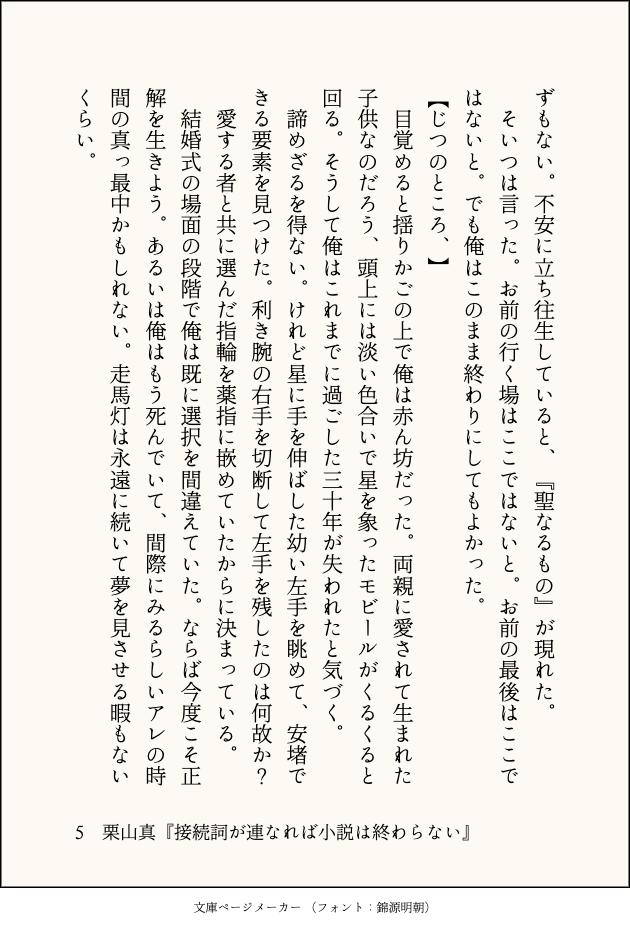 f:id:kuriyama1youth:20201026150120p:plain