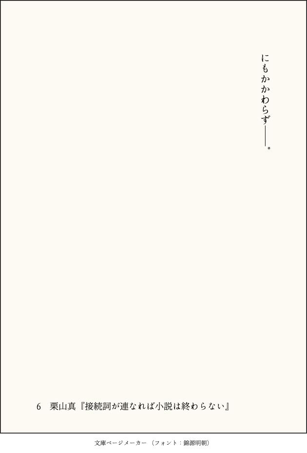 f:id:kuriyama1youth:20201026150124p:plain