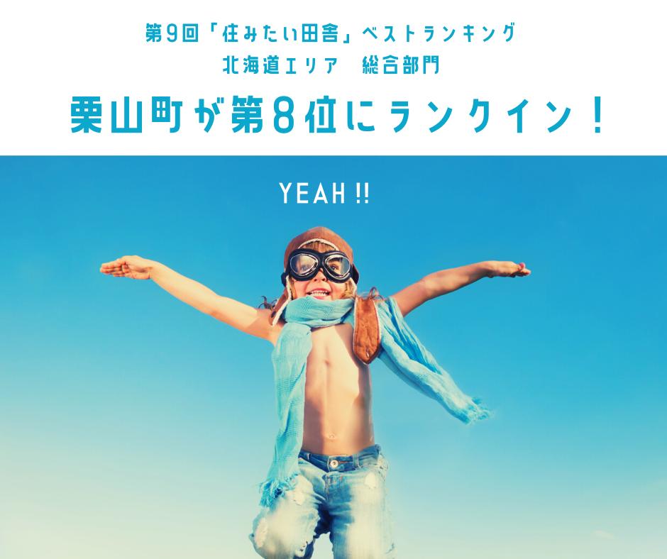 f:id:kuriyamaic:20210112103039p:plain