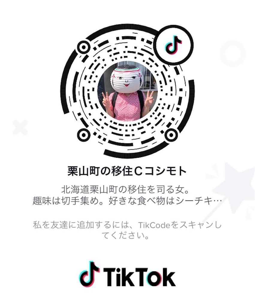 f:id:kuriyamaic:20210206105300j:image