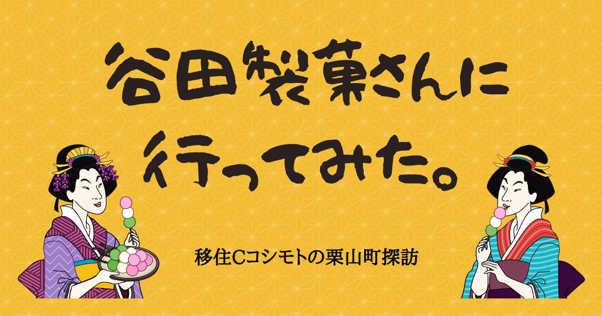 f:id:kuriyamaic:20210223222202p:plain