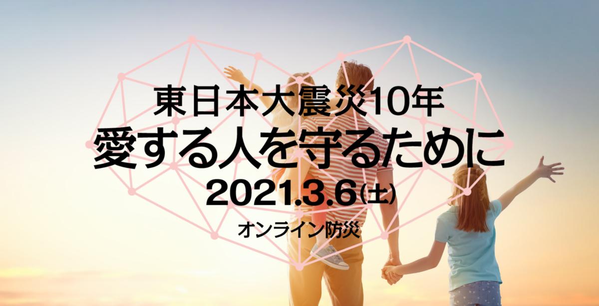 f:id:kuriyamakahorin:20210307093343p:plain