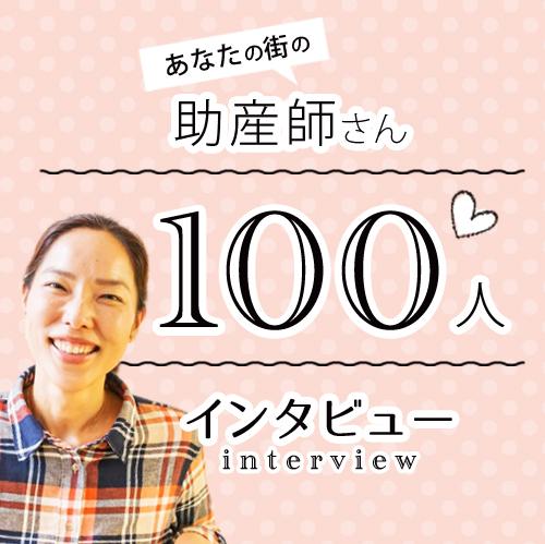 f:id:kuriyamakahorin:20210309090702j:plain