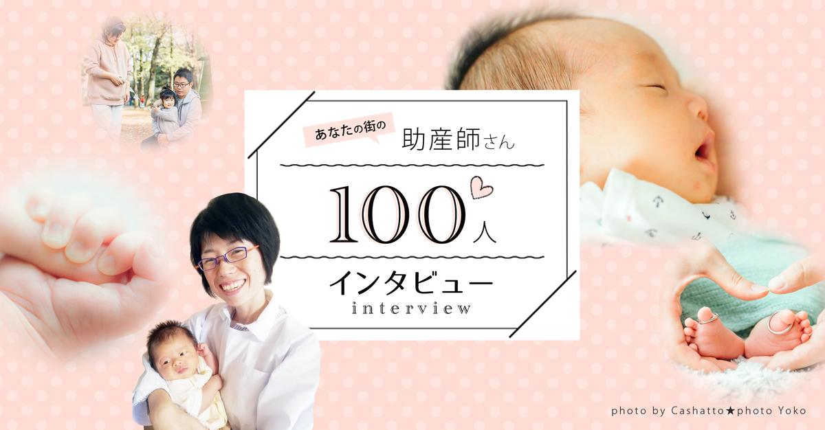 f:id:kuriyamakahorin:20210309090709j:plain