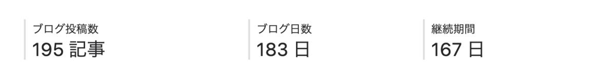 f:id:kuro-46:20190616161735p:plain