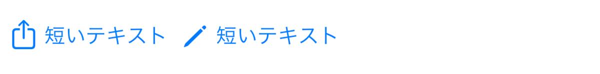 f:id:kuro-46:20191112073836p:plain
