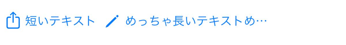 f:id:kuro-46:20191112073843p:plain