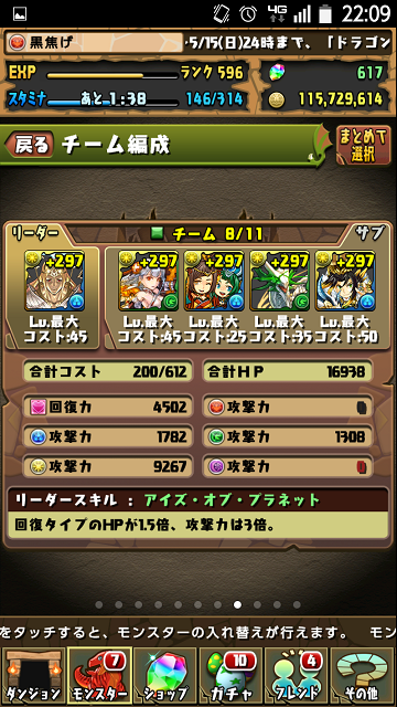 f:id:kuro-koge:20160606003819p:plain