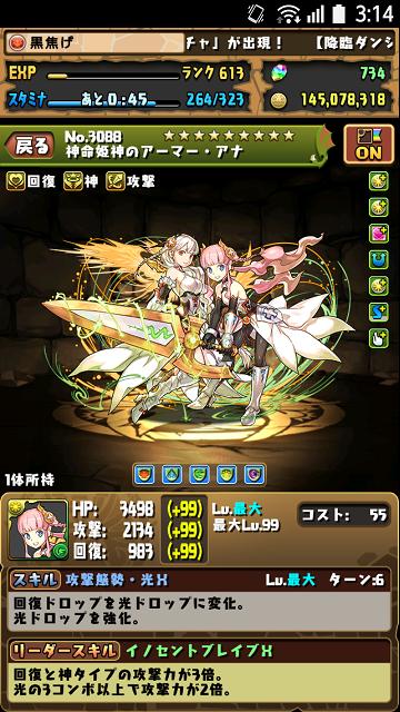 f:id:kuro-koge:20160801040624p:plain