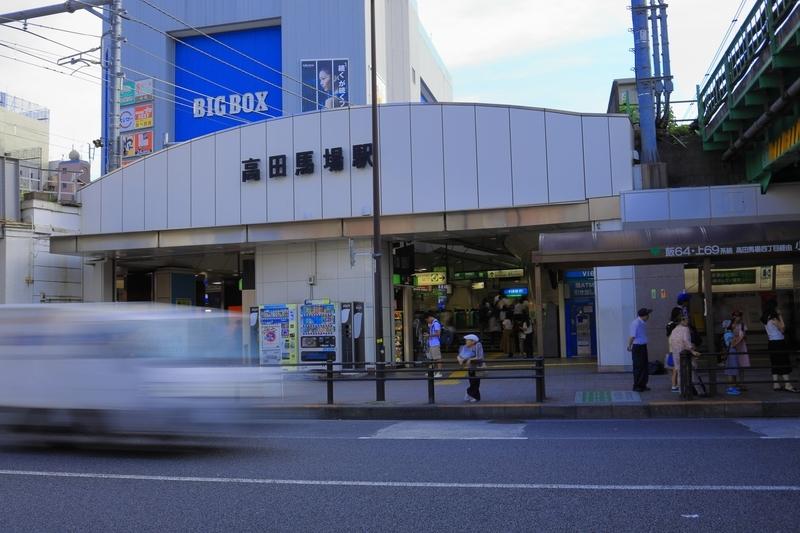 f:id:kuro-neko3:20190810160212j:image