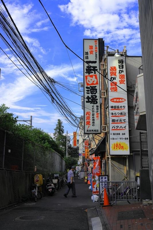 f:id:kuro-neko3:20190810160224j:image