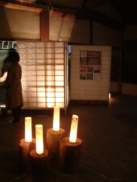 f:id:kuro-nicle:20091031171247j:image