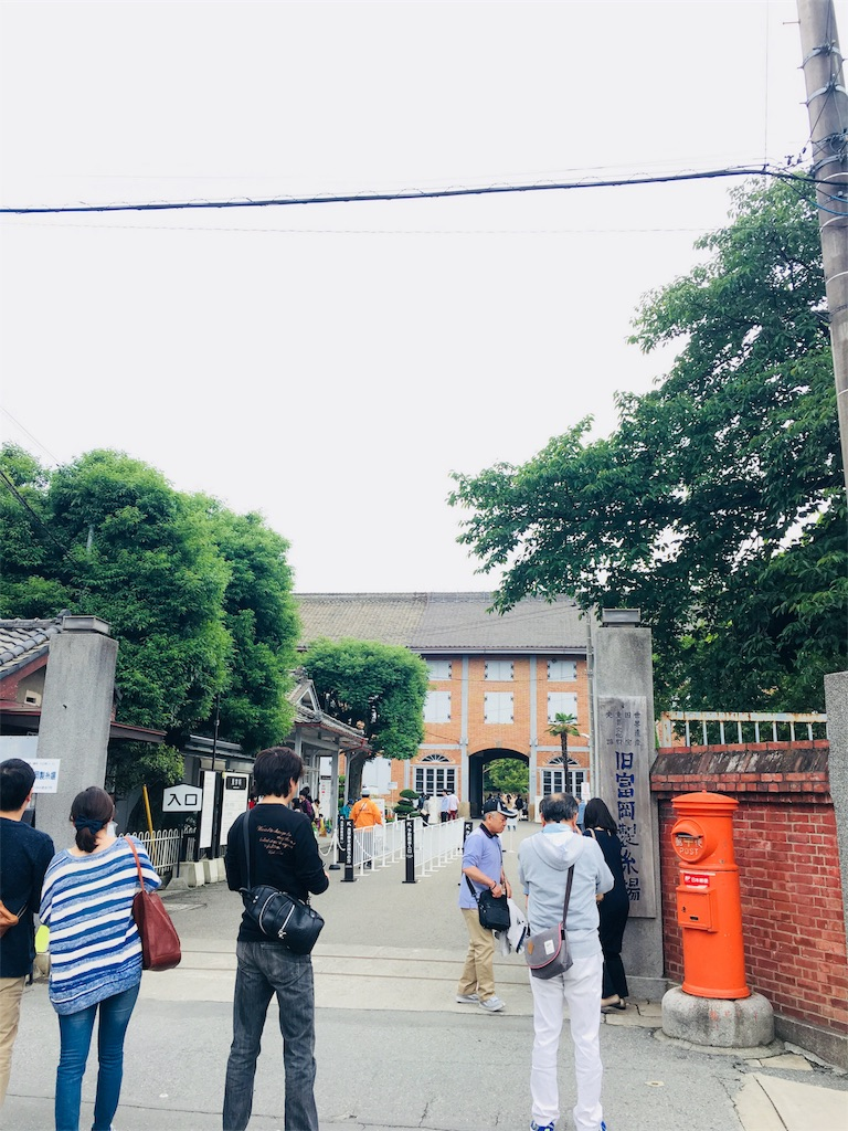 f:id:kuro-yan:20180620161939j:image