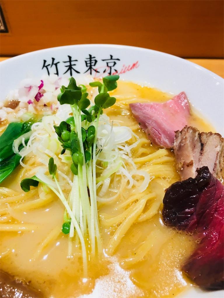 f:id:kuro-yan:20180710114525j:image