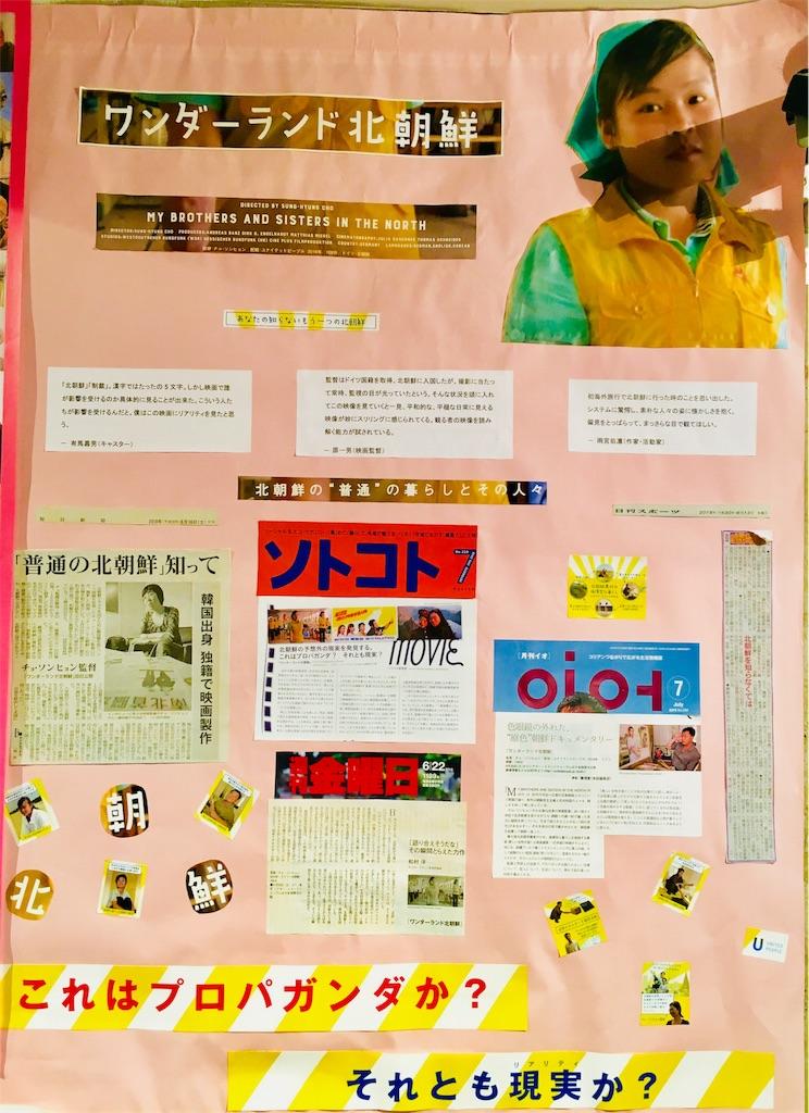 f:id:kuro-yan:20180712131855j:image