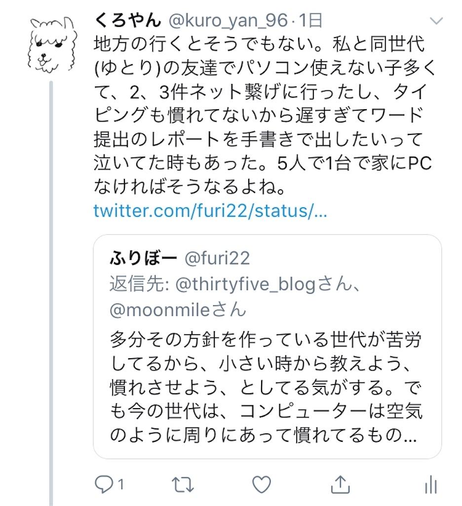 f:id:kuro-yan:20180903233708j:image