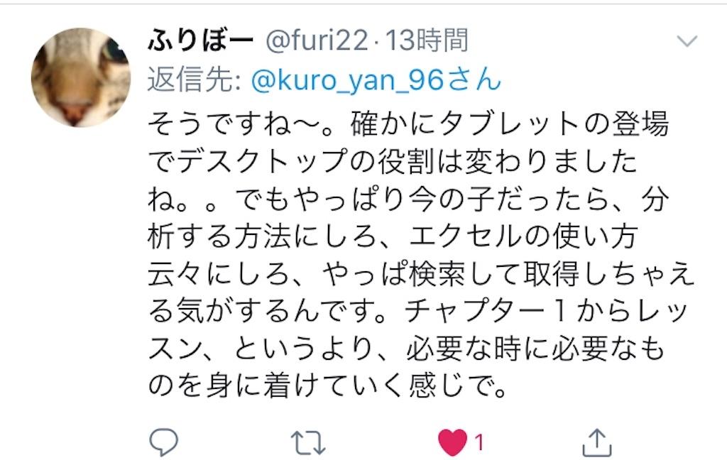 f:id:kuro-yan:20180903233741j:image